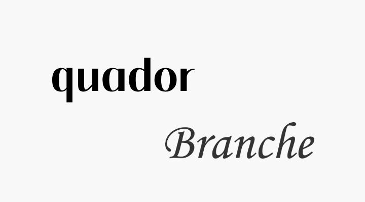 quador branche ロゴ